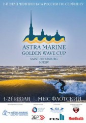 Astra Marine Golden Wave Cup Saint Petersburg